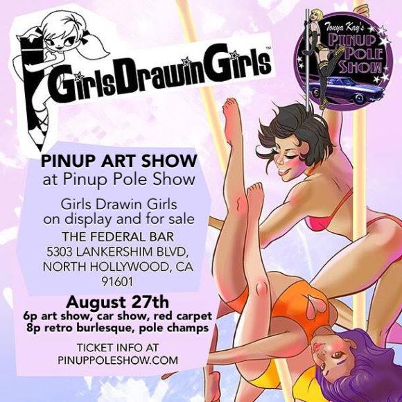 artshow_gdg_pinuppoleshow